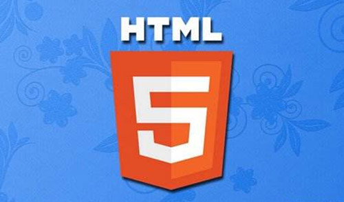 千锋html5 (3)