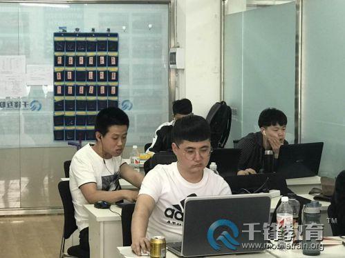 哈尔滨Web培训