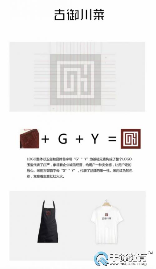 ui设计作品集及就业作品展示0528期418