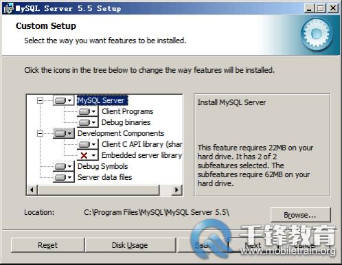 大数据学习教程分享:MySQL安装详解671