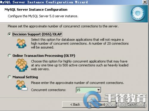 大数据学习教程分享:MySQL安装详解3175