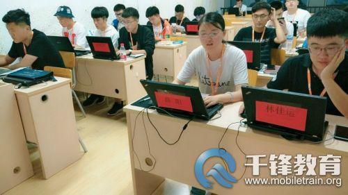 青岛HTML5大前端培训