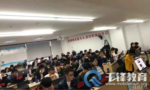 杭州Web大前端培训