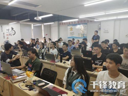 杭州大前端培训