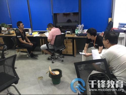 郑州-千锋动态-千锋郑州Java讲师组织模拟面试 提升学员面试成功率-杨岩岩195