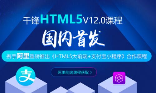 郑州-千锋动态-千锋郑州HTML5-1902期一周就业率50% 均薪9356元-杨岩岩643