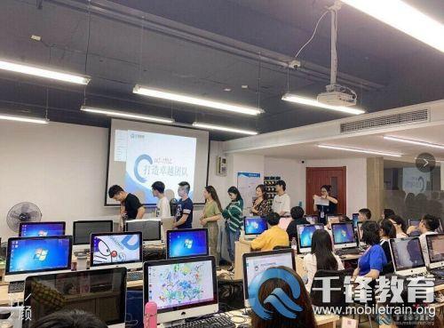 杭州UI设计学习