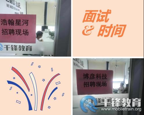 上门招聘--深圳--是什么能力,让千锋前端学员如此受优质企业青睐--钟薇(1)400