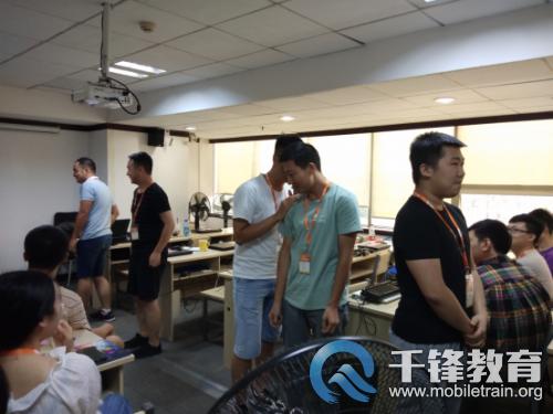 重庆---班级活动---HTML5大前端1905期、JavaEE1902期破冰活动欢乐落幕---方方---20190730313
