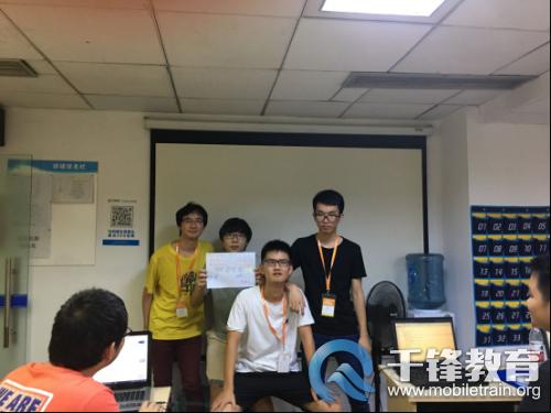 重庆---班级活动---HTML5大前端1905期、JavaEE1902期破冰活动欢乐落幕---方方---20190730466
