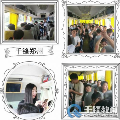 郑州-学员活动-释放压力享受学习 千锋郑州学员开展校园文化活动-杨岩岩825