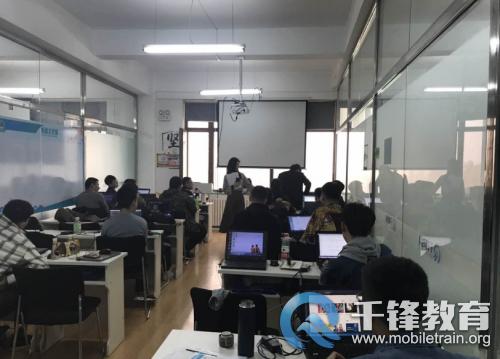 哈尔滨Web前端培训