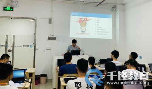 广州云计算学习