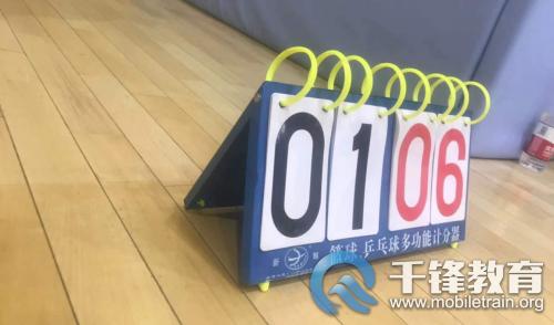 杭州篮球赛