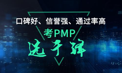 北京---行业动态---考取pmp®证书 这些基本问题你应该知道---灰姑娘---20190830.docx_图片 1
