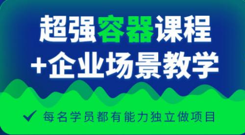 杭州云计算培训课程