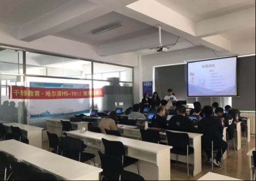哈尔滨HTML5大前端培训