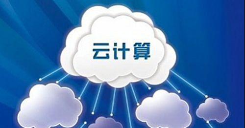 杭州云计算培训学习