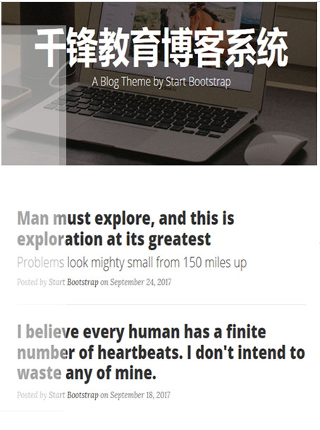 青岛新手学Java