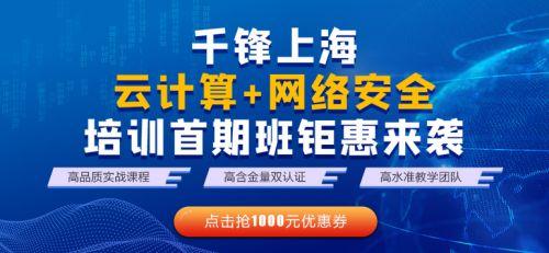 06上海云计算banner771x357