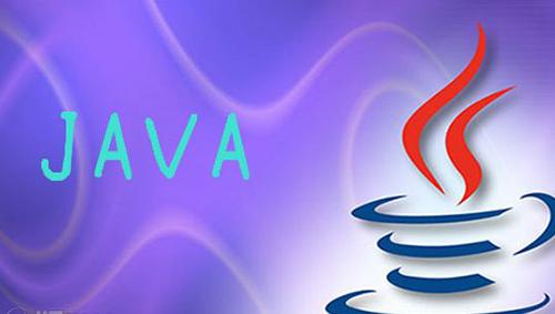 广州学习Java开发