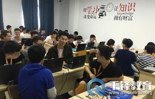广州学员就业