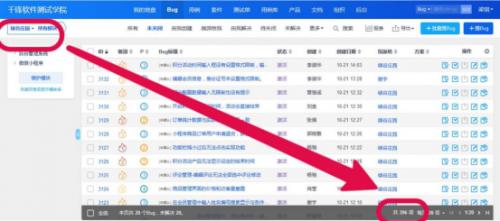 北京---千锋动态---千锋教育软件测试三校联动企业项目实训圆满收官---邱雪庭---20191031906