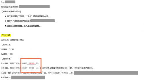 北科-12期-呂19K_副本_副本