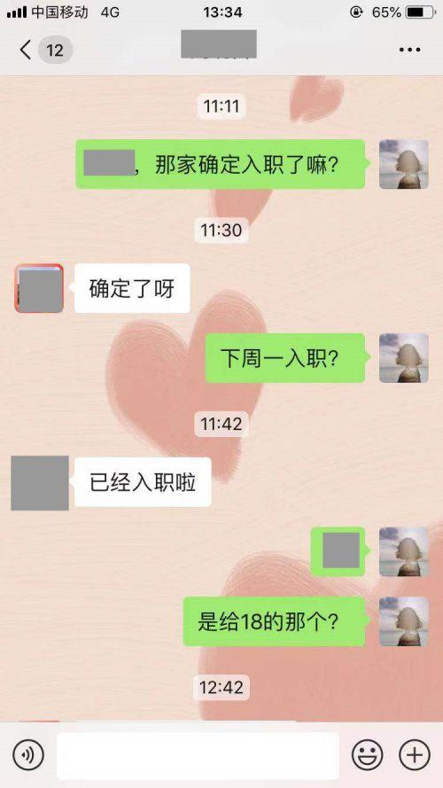 大數據23期劉-18K_副本
