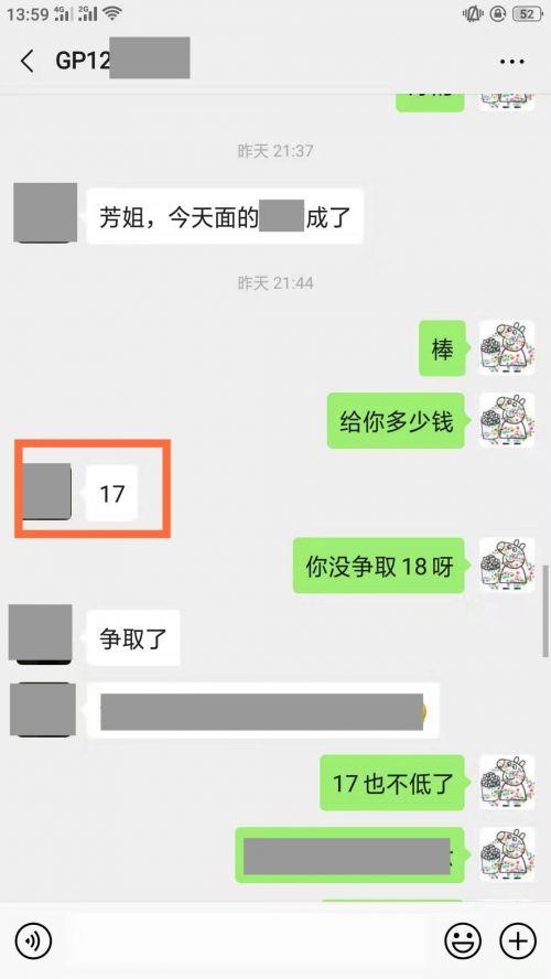 北科-12期-張-17K_副本