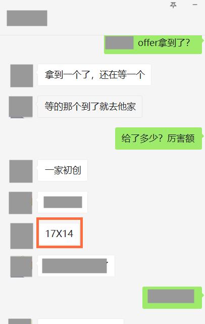 大數據23期劉維佳-17K_副本