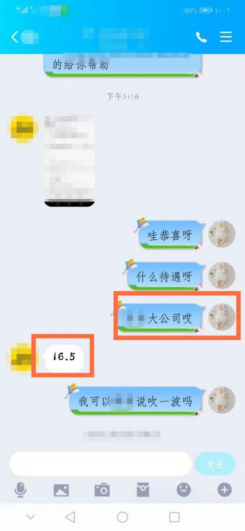 江同学 16.5K 大数据工程师 软件工程_副本