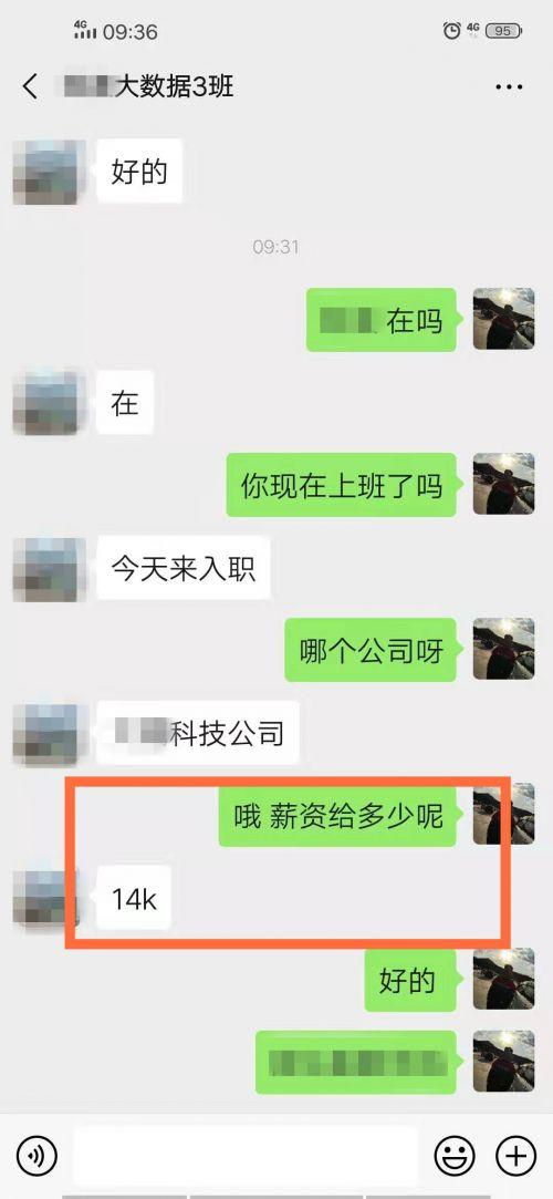 刘 14K 机械制造转行 普通院校_副本