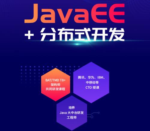 Javaee