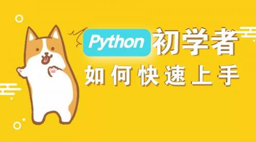 图片Python