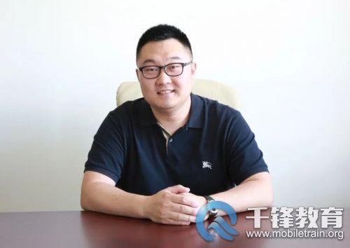 千锋教育CEO 宁高磊
