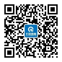 QQ图片20200428165245