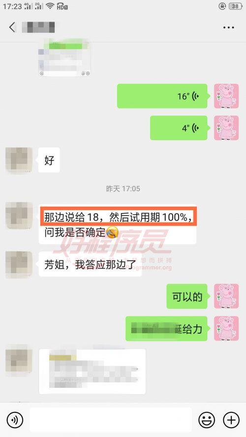 宋同学18K_副本