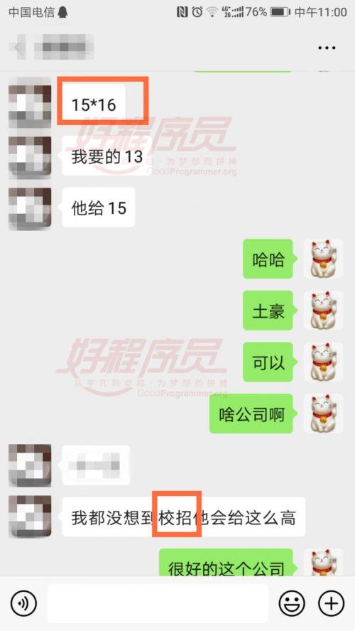 胡 15K_副本