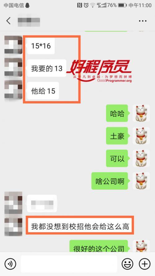 胡-15K_副本