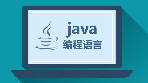 Java7