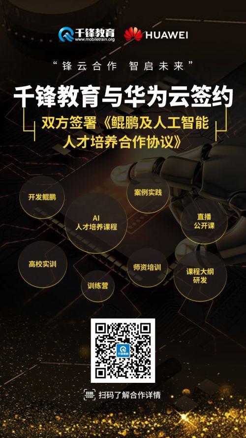 QQ图片20200925142903