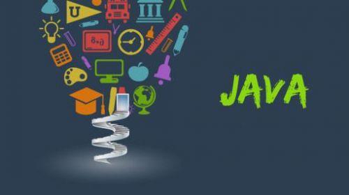 Java语言好不好学?