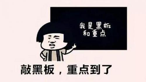 u=297856356,3301584521&fm=26&gp=0