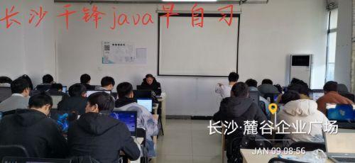 QQ图片20210122102946