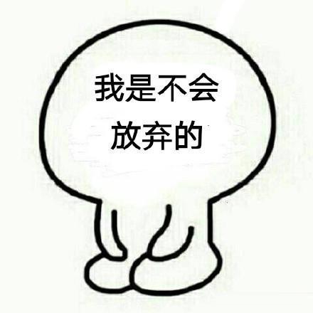 u=403142496,380652550&fm=26&gp=0
