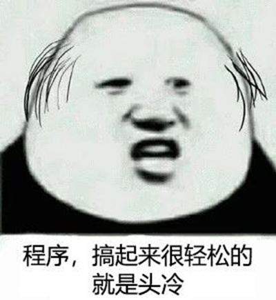 u=3313009188,1425222714&fm=26&gp=0