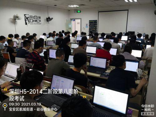 QQ图片20210322112351