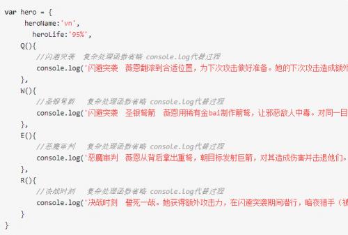 js原型链2