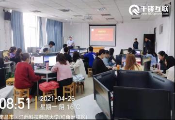 Unity 学科在给江西科技师范大学研究生班的研究生们做实训20210427王巍1096